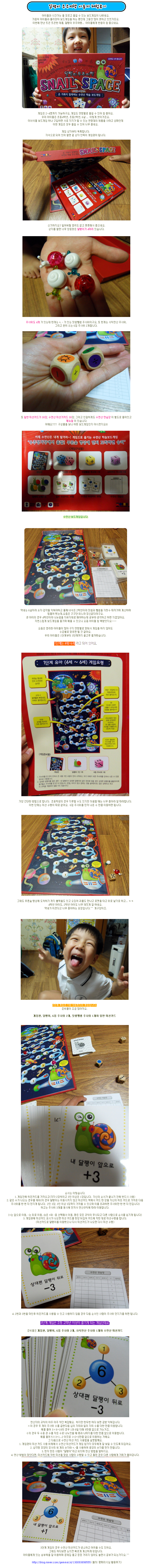 Joymath Number Operation Learning Board