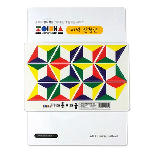 Joymath Rhombus Puzzle